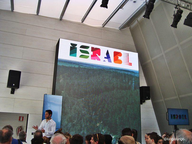 Padiglione Israele_Expo 2015_luOgoluNgo