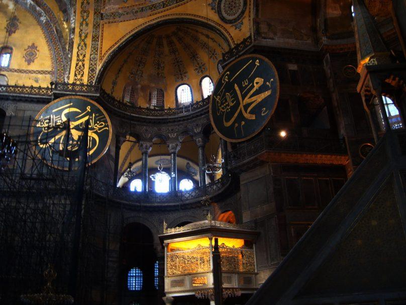 ISTANBUL_AYA SOFYA_luogolungo_2